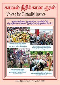 december-2014-issue-1-638