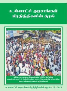 issue-no28